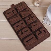 """Силиконовая форма для шоколада и мармелада """"Цифры"""" кубики 10 ячеек"""