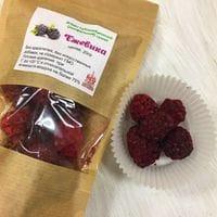 Ежевика сублимационной сушки, целые ягоды 20гр