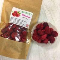 Малина сублимационной сушки, целые ягоды 20гр
