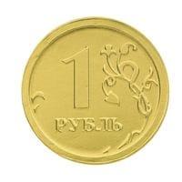 Шоколадная монетка РУБЛЬ