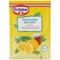Dr.Oetker Лимонная кислота 50гр