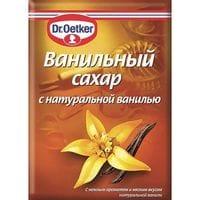 Dr.Oetker Ванильный сахар с натуральной ванилью 15гр